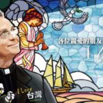 Remembering Fr Jerry Martinson SJ