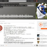 2018.07.Chinese-prayer-podcast-episode-565x400