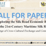 Call for Papers of Coming Symposium, The Macau Ricci Institute