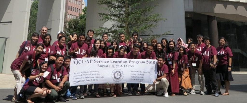 2018.09.SLP-participants-outside-Sophia-University-in-Tokyo