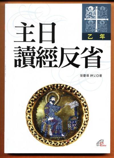 read_bible.jpg