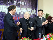 Shanghai diocese puts Ricci in focus for year thumbnail