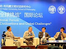 >徐光啟-利瑪竇文明對話研究中心 於上海復旦大學揭幕