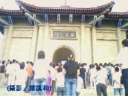 中國基督徒兩全其美