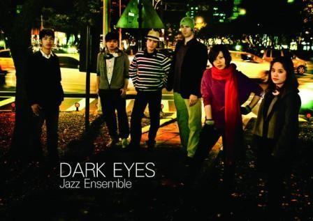Dark eyes 夜暮之眼吉普賽爵士樂團