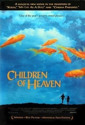 天堂的孩子 Children of Heaven