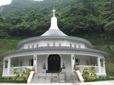 宜蘭中華殉道聖人之后堂