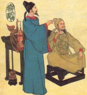 中庸第二十章:孔子談為政