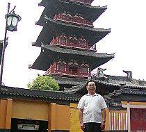 exchange_experiences_Guan%27s%20Trip%20in%20China2004-10.JPG