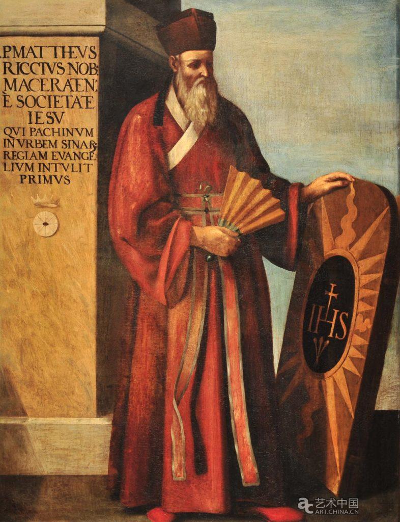 耶穌會士利瑪竇