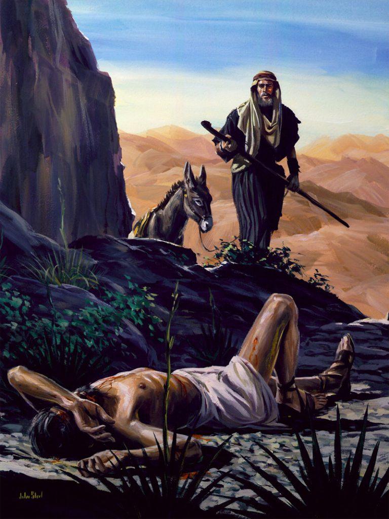 慈善的撒瑪利亞人