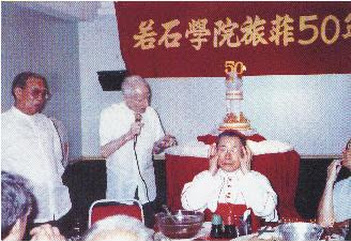 單國璽樞機與蒲敏道神父
