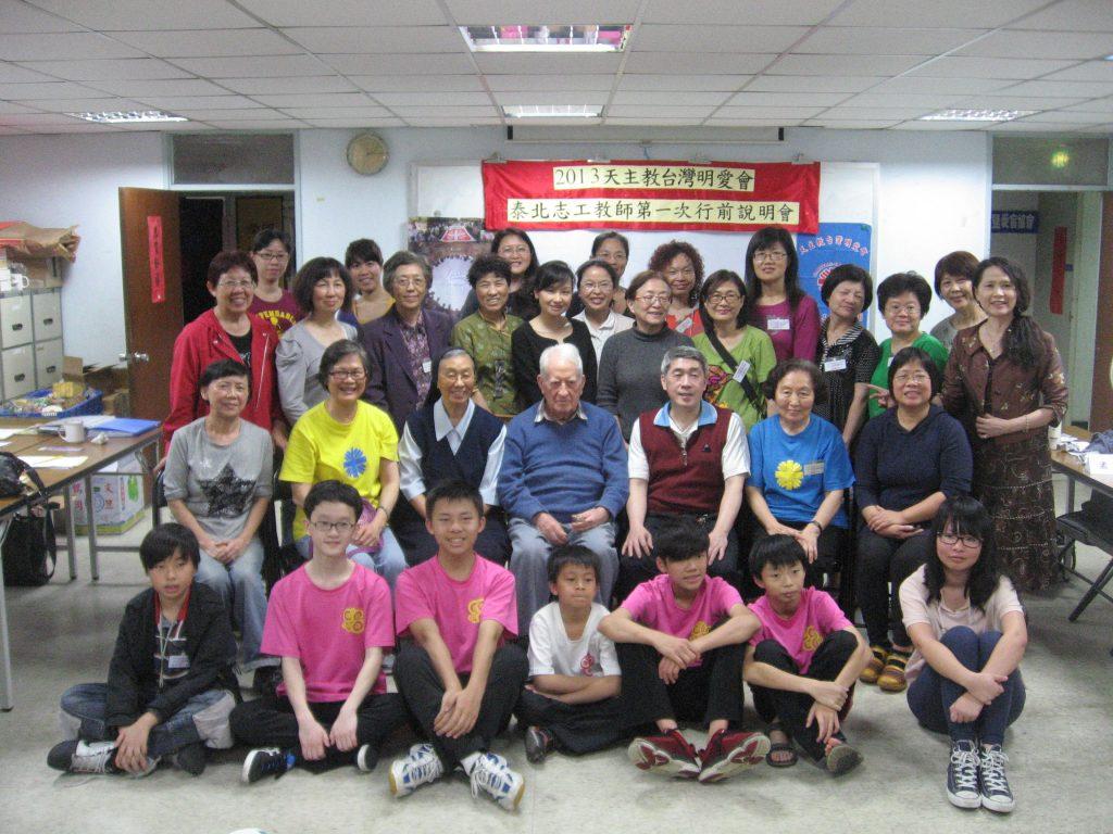 2014年明愛會泰北文教華校師資培訓與文教活動招募志工教師