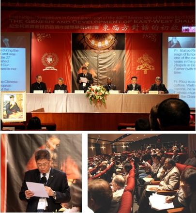 利瑪竇來華看本土文化與教會發展