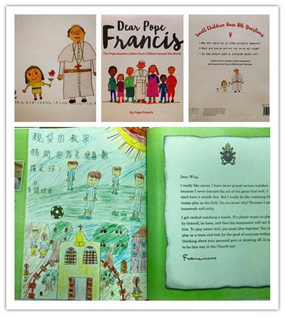 耶穌會《澳門利瑪竇中學》小學生入選教宗畫冊