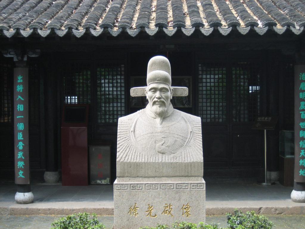 Xu Guangqi4