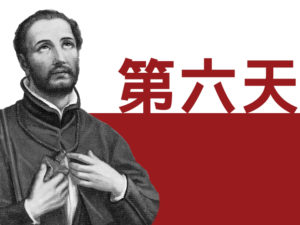 St. Francis Xavier saluted on the 9th 6